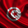 Gara d'appalto internazionale per la costruzione di una stazione turistica ecologica a Kerkenah – Tunisia