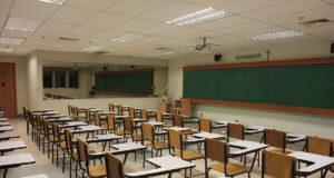 scuola privata e enti di formazione