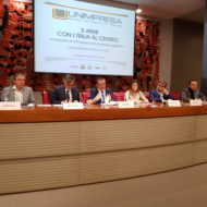 Da sinistra Adolfo Urso massimo milone moderatore . Ettore Rosato  Paola tommasi. Guido guidesi. Mario Baccini
